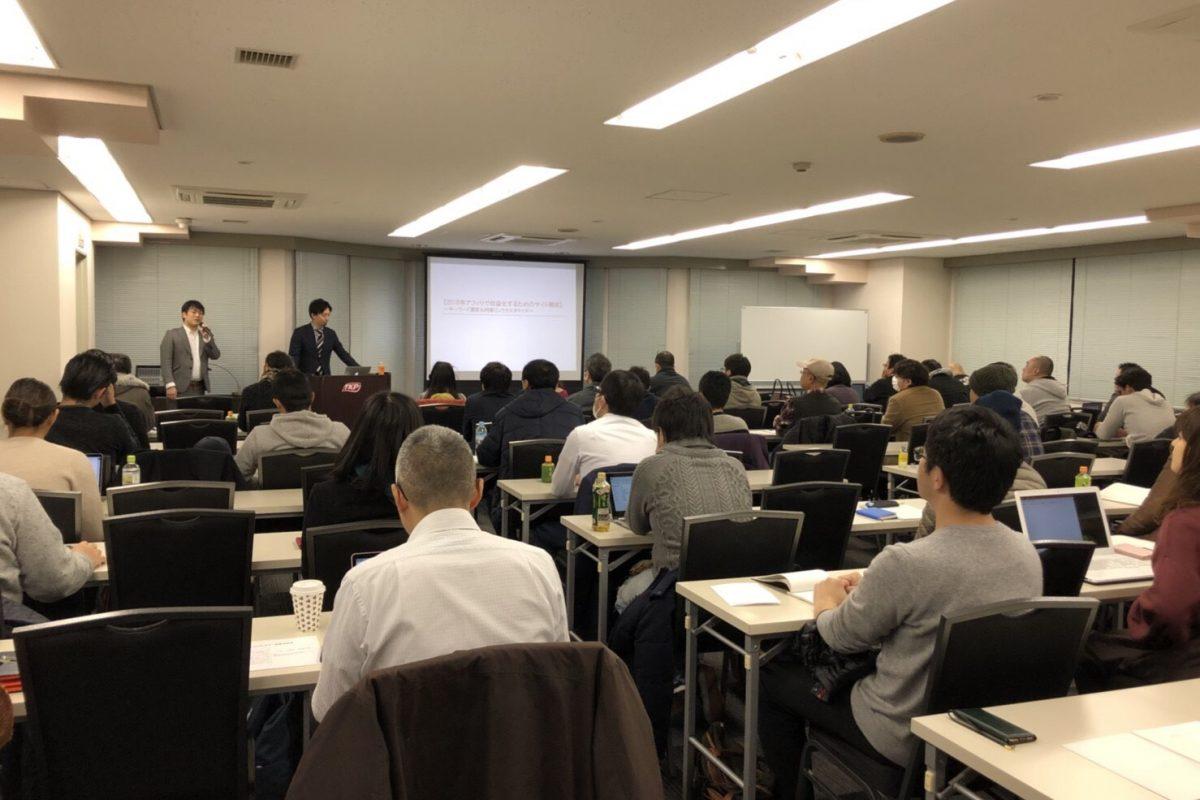 【福岡】キーワードリスト制作とサイト構成セミナーの様子