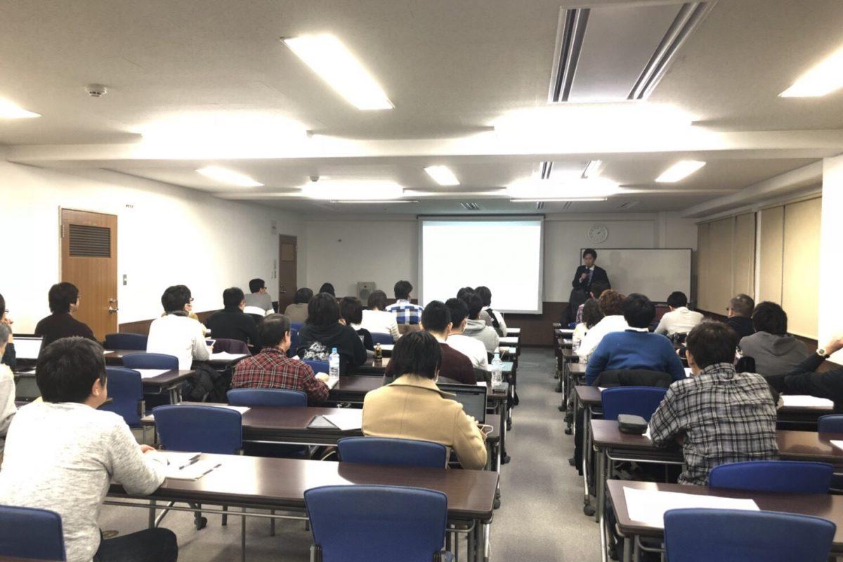 【大阪】商品レビュー記事執筆セミナー&オールインワンゲルジャンルセミナー